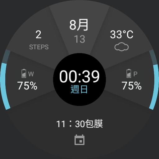 Android Wear 2 Watchface for Wear 1 by treasury LG Watch Sport for Zenwatch 3 Copy