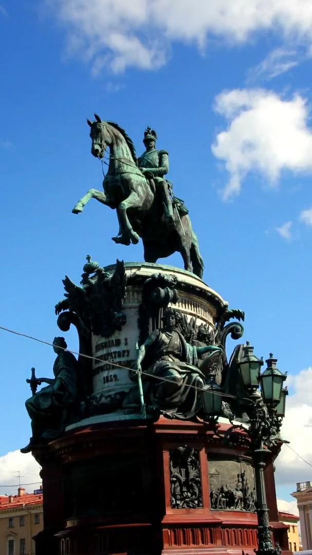 emperor statue