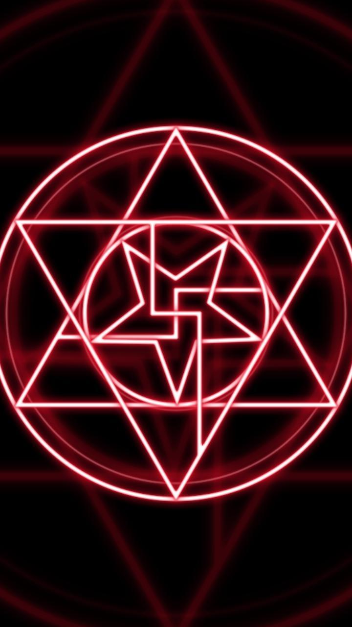 Sigil of Hellfire