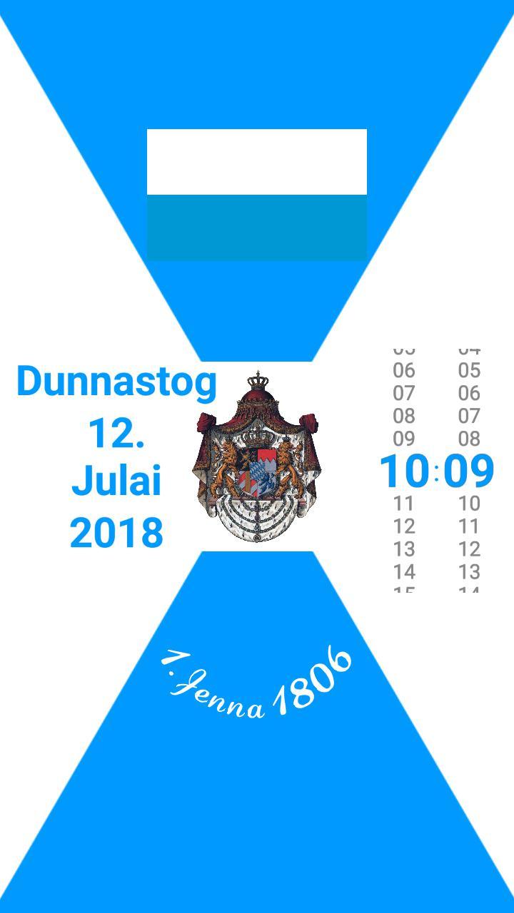 Koenigreich Bayern Wappen