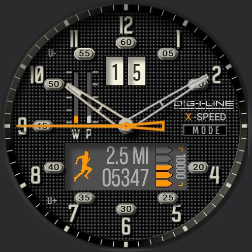 Digiline X-Speed UC rc