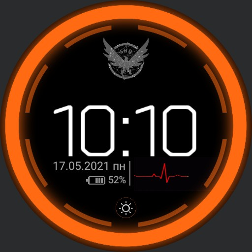 The Division Updated