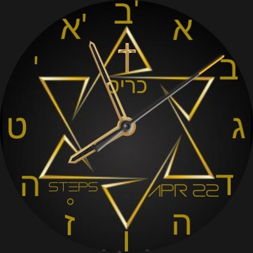 Hebrew01