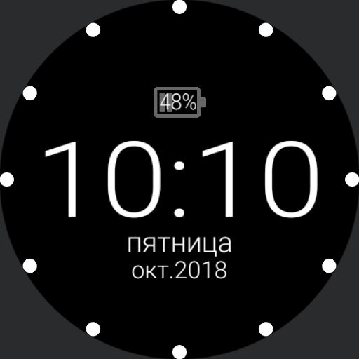 my clock new