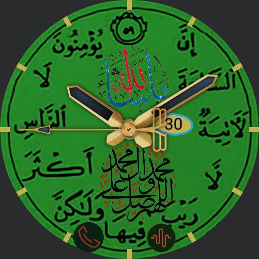 Islamic watch Copy