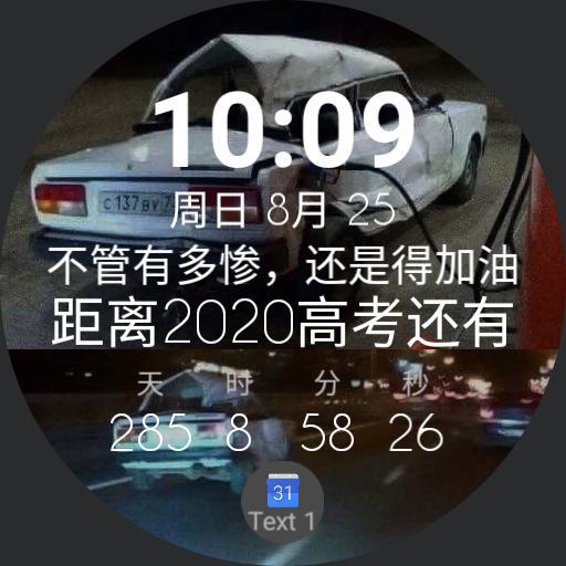 Tic Watch Pro