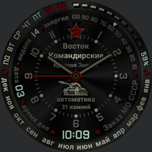 Russian Komandirskie Military Watch  Automatik Final