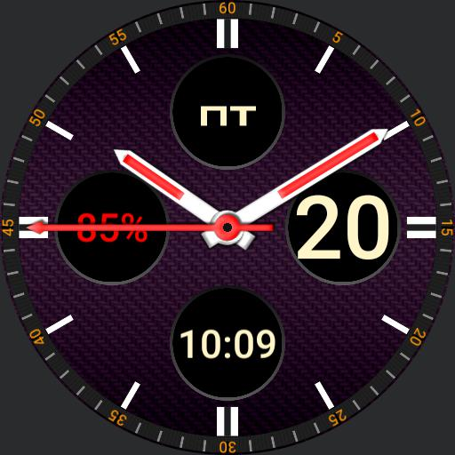 My watch 1.5
