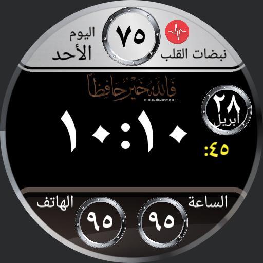 Arabic Copy