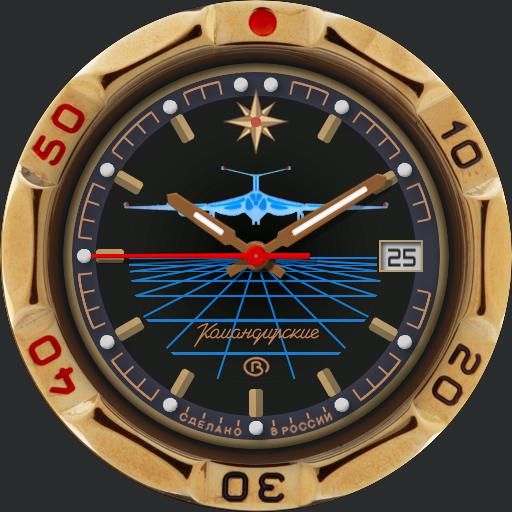 Vostok Komandirskie 439499 Long Range Aviation