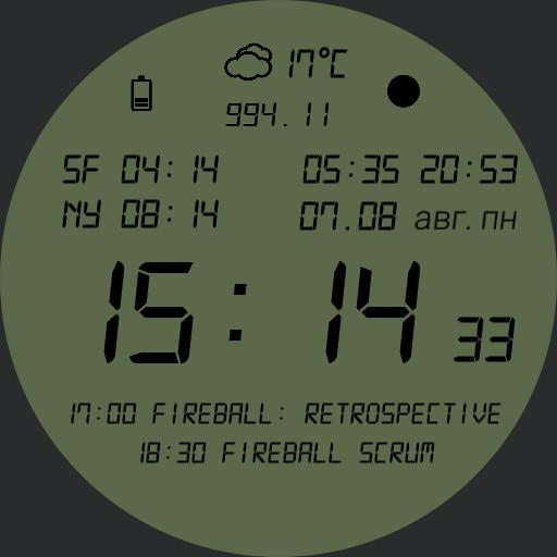 LCD screen watch