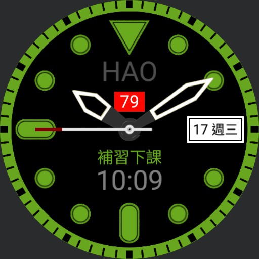 HAO 20200614