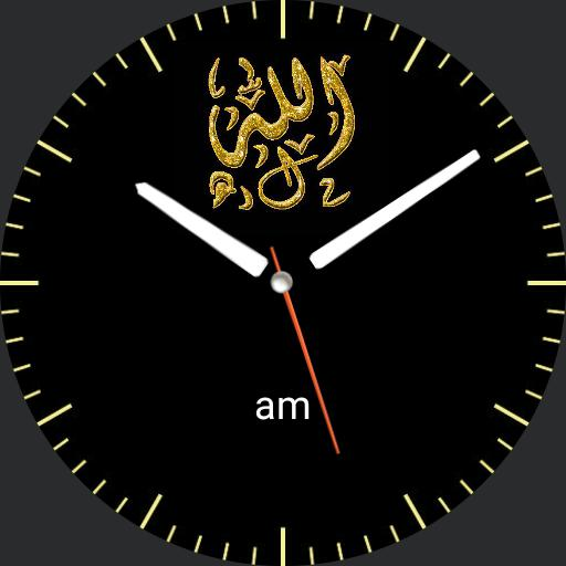 Allah Calligraphy watch 1.00 5-MTD USA