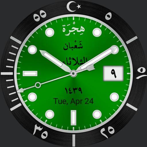Hijrah 301 v3 Analog