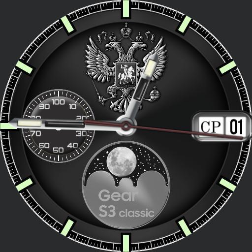 Russia moon v2