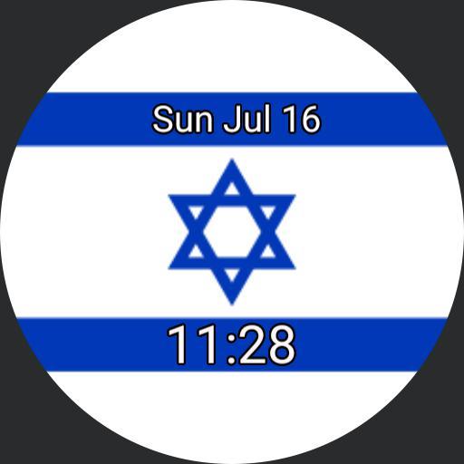 Israel simple digital