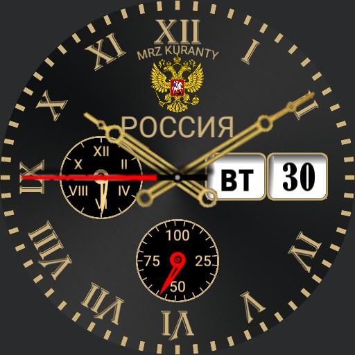 MRZ - Kuranty 2