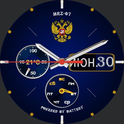 MRZ-67