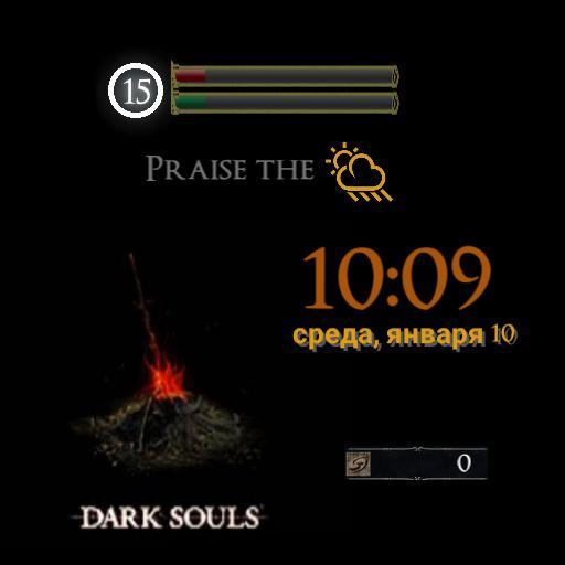 Dark Souls Watchface 2 Copy