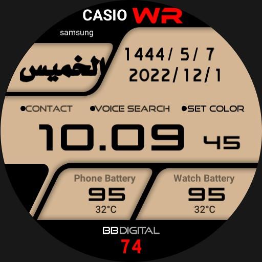 Arabic watch face Multi Copy