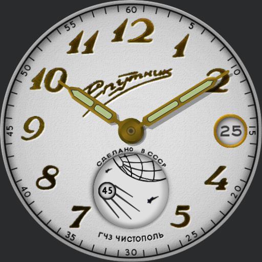 CCCP Chistopol Vostok Sputnik C.1957