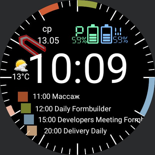 Calendar Watch With Time by Ilrilan