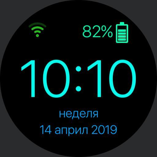 Very Simple Digital