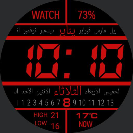 Digital Sport watch clock