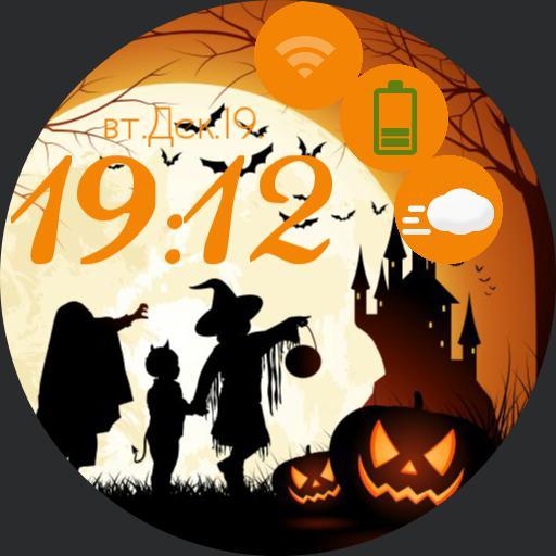 Halloween Watches