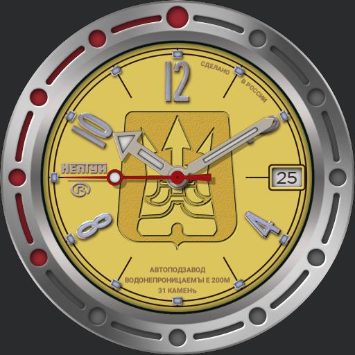 Vostok Neptune Amphibia Classic Ref# 2416/960288