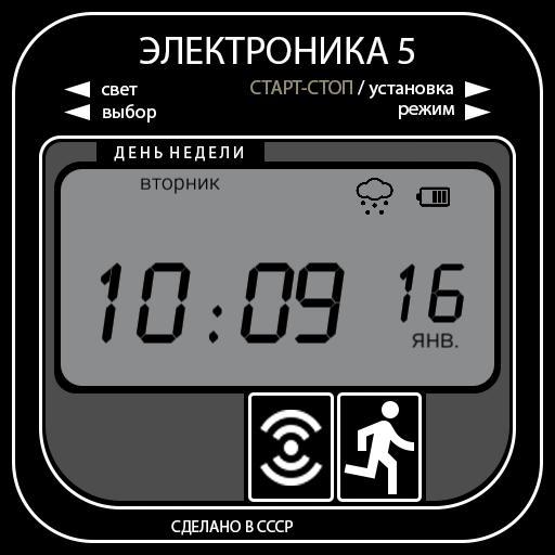 Eliktronika 5