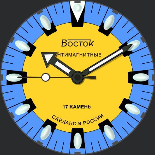Vostok Ref #320228