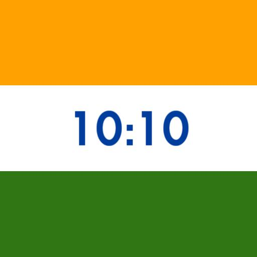 Indian Flag Watch Face