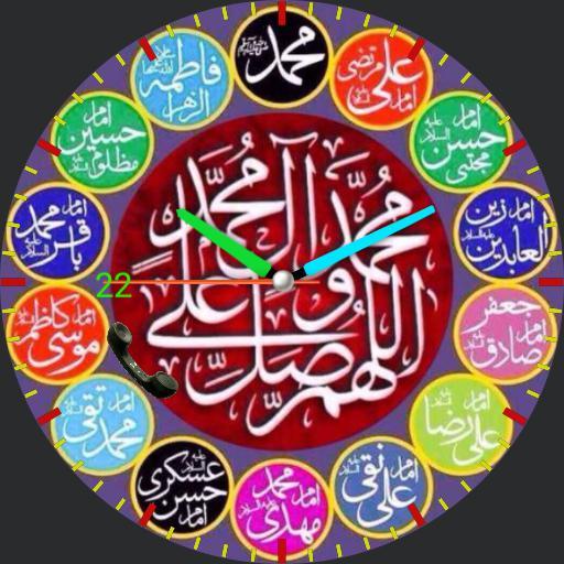 Allahoma sally ala mohammad w all mohammad