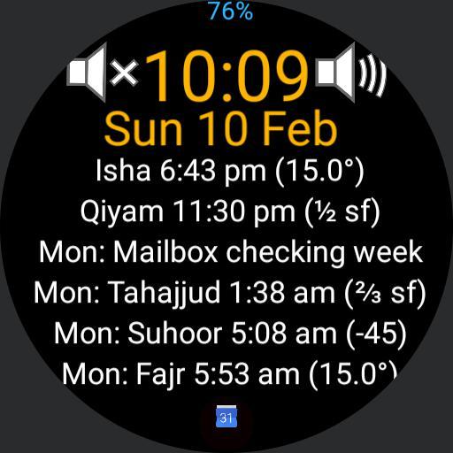 Sharif Calendar