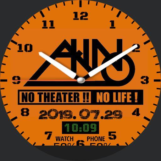 AKINO watch