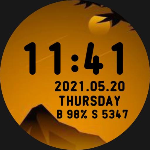 HAO 20210520