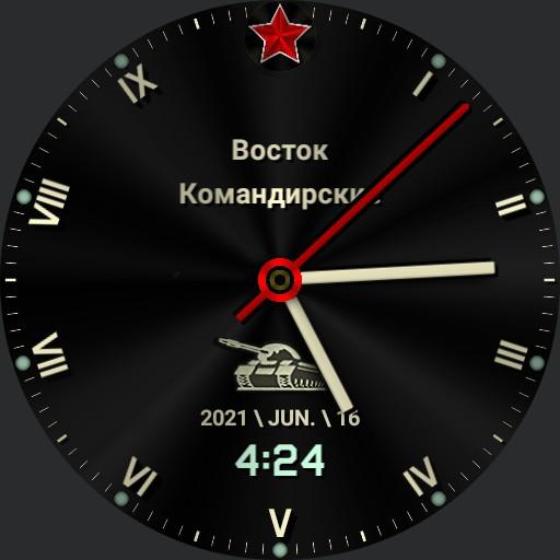 Komandirskie 10h Decimal Time Watch