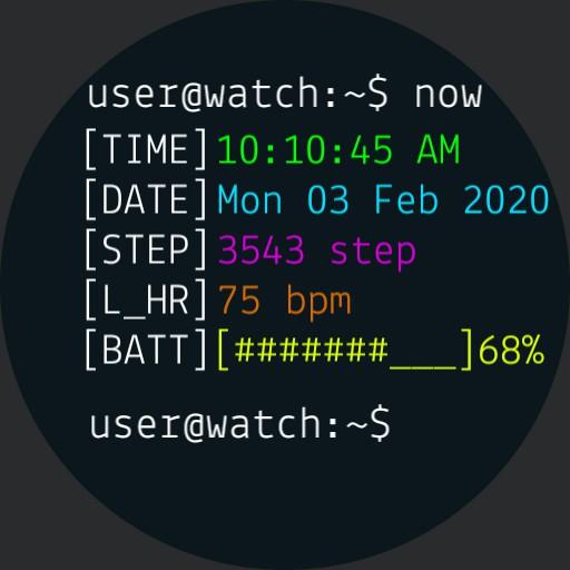 WatchShell