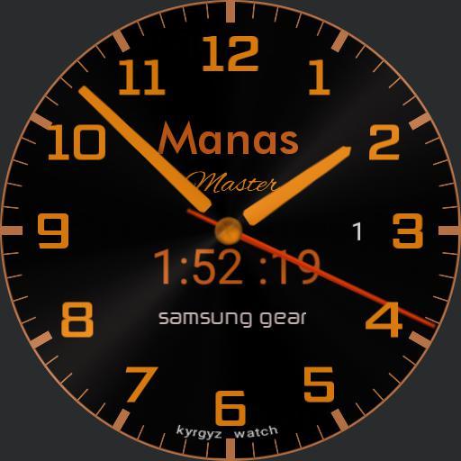 Manas Copy