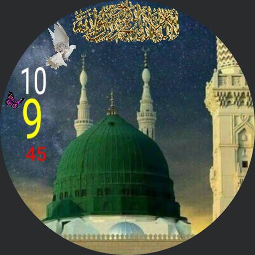 Islamic 1 Copy