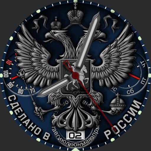 Russian circle big