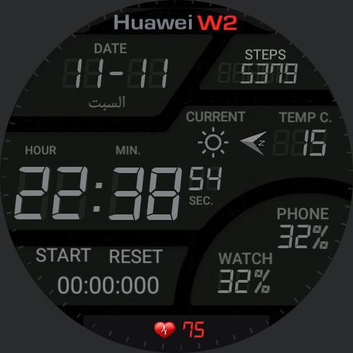 Watch w2 Copy