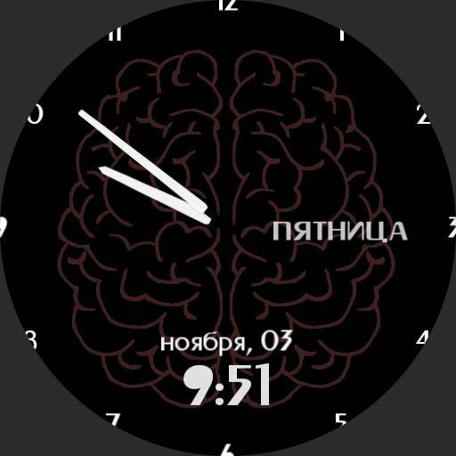 Brain optima 2