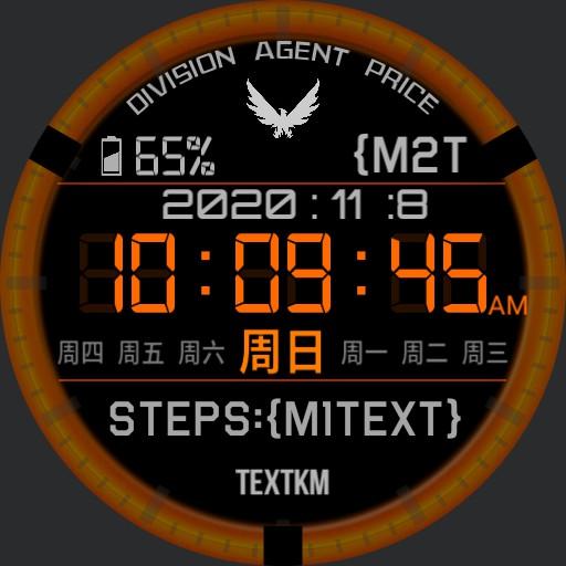 Division Agent LED