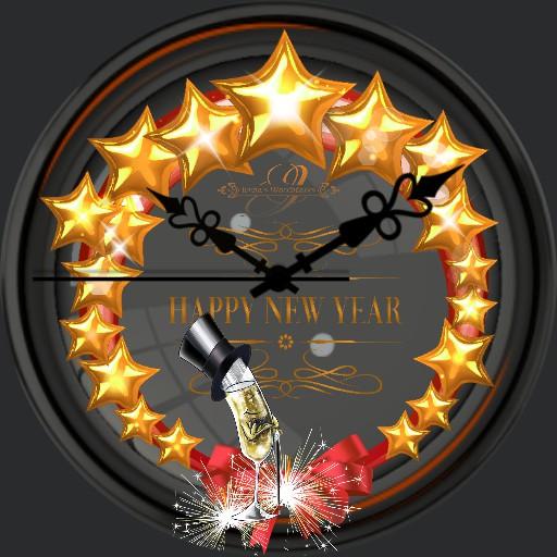 Happy New Year Sternenkranz