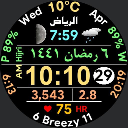 English Hijri Watch Gear S3 - 2020