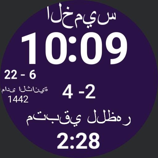 hamdy new 2021 islamic prayer hijri 4 last