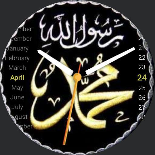 Rasul  a Allah watch