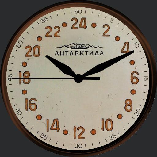 Russian 1940